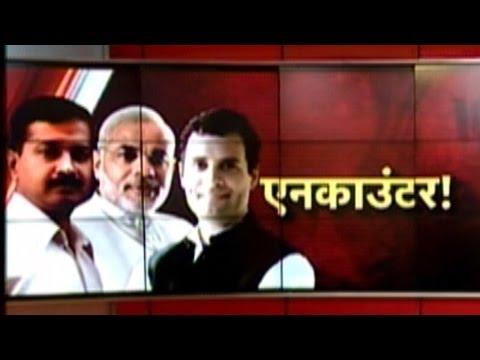 Political encounter between Modi, Rahul, & Kejriwal
