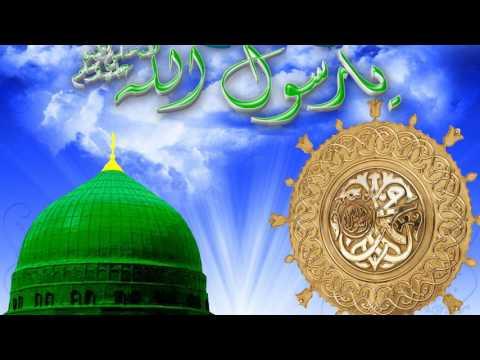 Sarkare Do Aalam Ke Rukh Par | best urdu naat | urdu ghazal