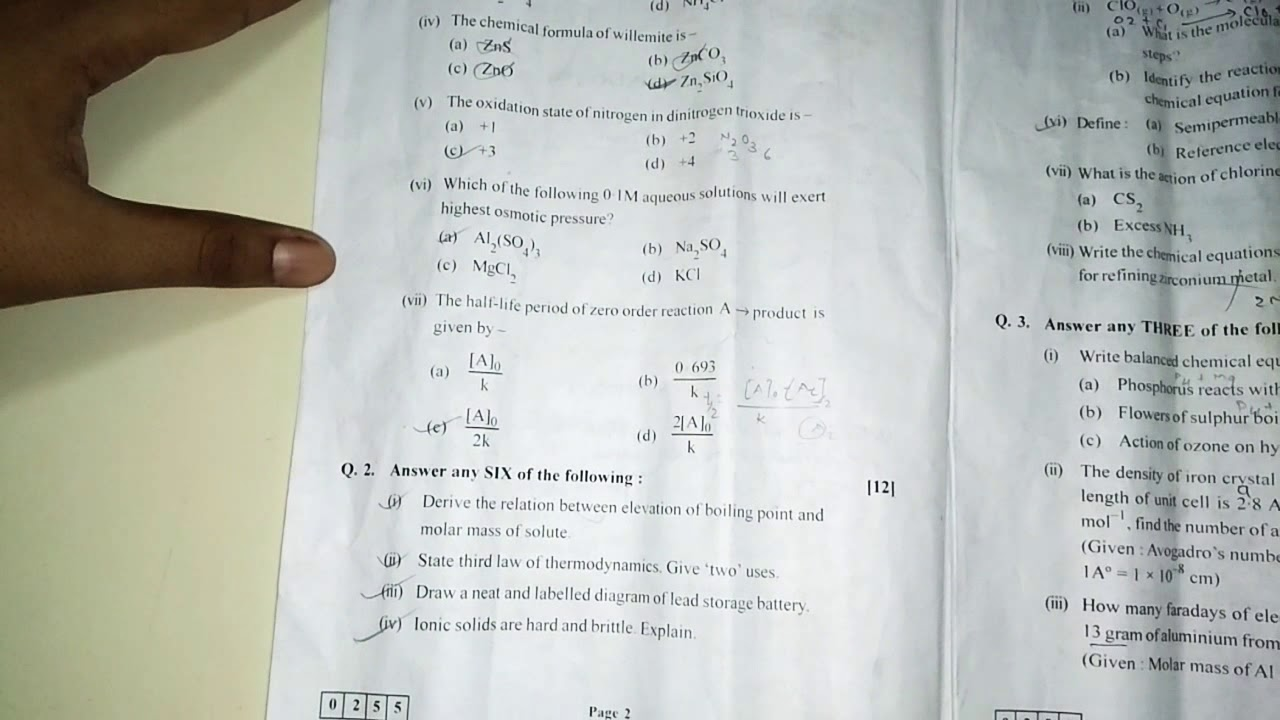 Mh Cet Question Papers 2015 Pdf