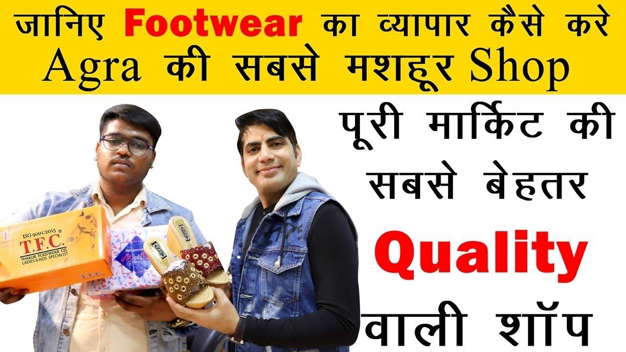 आगरा की No.1 Footwear shop THAKUR FOOTWEAR CO./Ladies & kids Footwear  Manufacturer in agra - YouTube