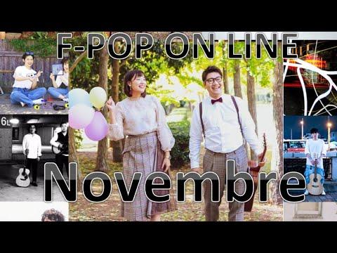 【Novembre】8月7日(金)F-POP ON LINE MUSIC FESTIVAL ※7月九州豪雨チャリティ※キャバーンビートYouTubeチャンネルから無料配信!