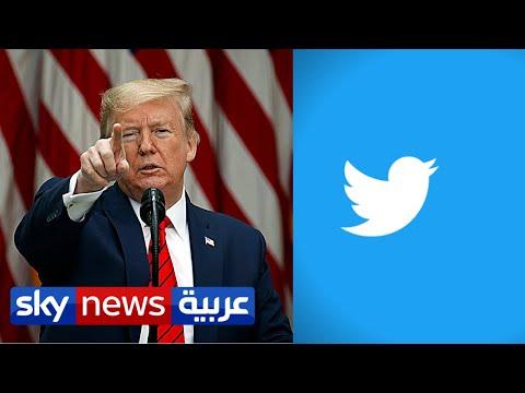ترامب يهدد بإغلاق وسائل التواصل الاجتماعي بسبب تويتر | منصات  - نشر قبل 17 ساعة