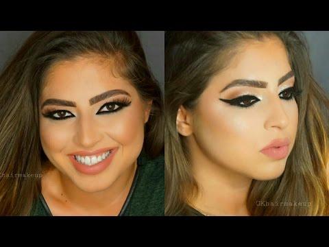 Arab Style Bridal Makeup   Arab Stili Gelin Makyajı