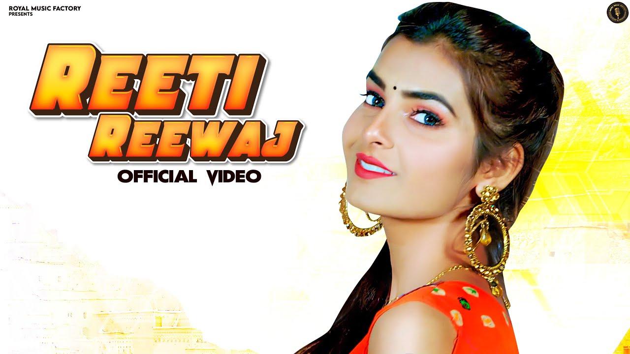 Reeti Reewaj | Virender Punia, Raveena Bishnoi | Ajesh Kumar, Komal Jangra | New Haryanvi Songs 2021