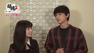 橋本環奈ちゃんを見守る吉沢亮動画 Twitter 吉沢亮 検索動画 20
