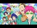【Duet ♡️ してくだΨ Full Ver.】「アニメ斉木楠雄のΨ難 ED4」※ Romaji Subtitles