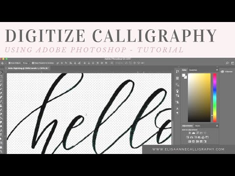 How to Digitize Calligraphy and Hand Lettering in Photoshop    Tutorial & DIY