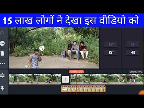 Kinemaster se video editing kaise kare || by Atar patar