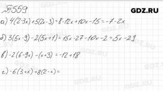 № 559 - Математика 6 класс Зубарева