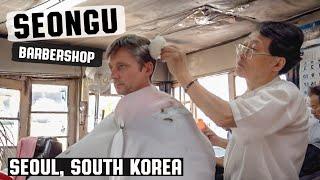 💈 성우이용원 Haircut and Hair Styling in South Korea's Oldest Barbershop | Seongu Barber Shop Seoul