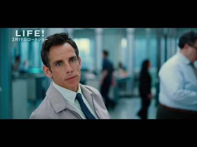 映画「LIFE!」 《人生が変わる》6分間予告篇
