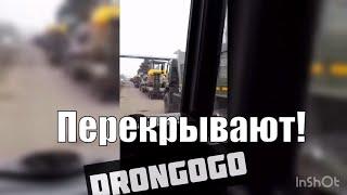 Москва готовится к перекрытию из-за коронавирус? Или готовится к голосованию? Что происходит?