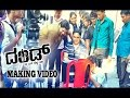 Dhand Tulu Movie Making Video