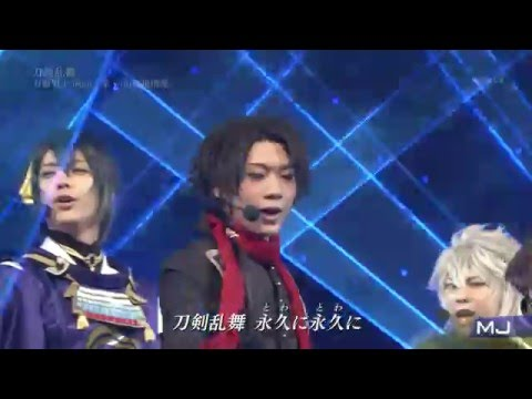 Touken Ranbu Performance at MJ