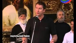 В Дагестане будут снимать фильм об имаме Шамиле