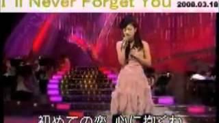 八反安未果 - 忘れないわ  I'll Never Forget You 八反安未果 検索動画 6