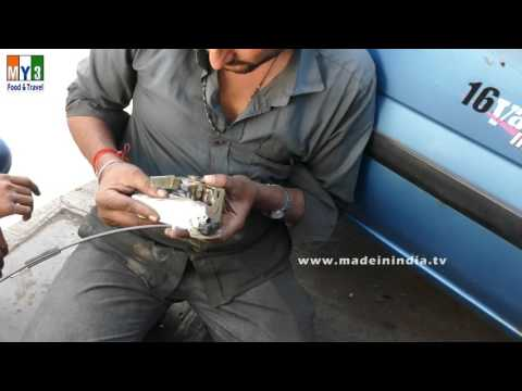 Car Door Lock Motor Repair | LIFE IN INDIA | 4K VIDEO