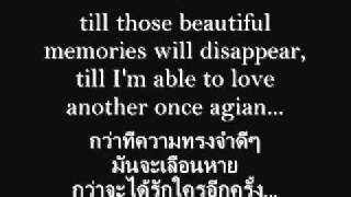 Mild - Unloveable (English lyric)