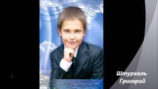Презентация 4 класса школа № 6 г. Ильичевск