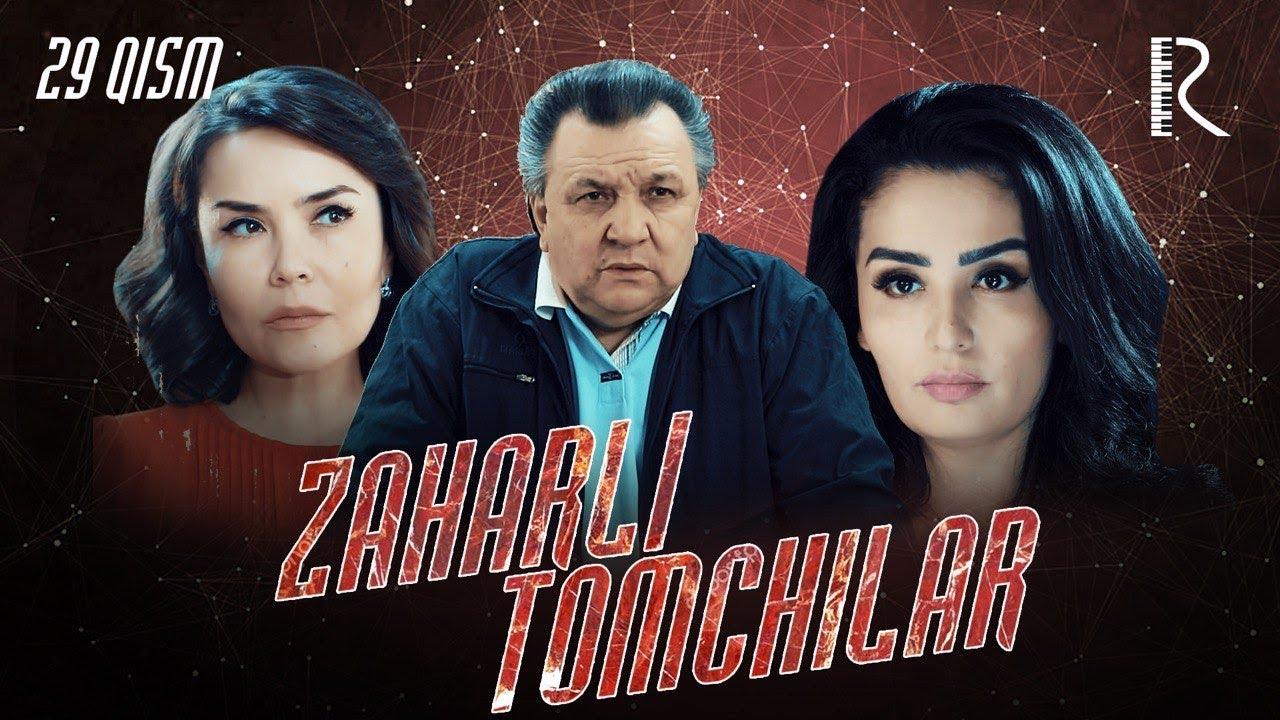 Zaharli tomchilar (o'zbek serial) | Захарли томчилар (узбек сериал) 29-qism #UydaQoling
