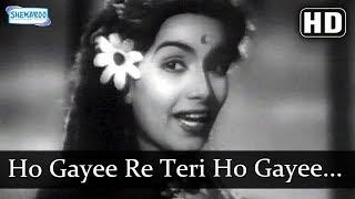 Ho Gayee Re Teri Ho Gayee Pehle Hi Mel Mein {HD} - Sazaa - Dev Anand, Nimmi - Hit Classic Hindi Song