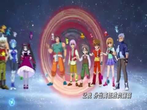 Blazing Teens 5 Opening (Chinese)