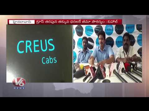 Creus Cabs Management Launches It's Cab Services In Hyderabad City | V6 News