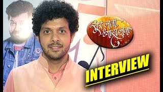 Sur Nava Dhyas Nava season 2 | Interview With Mahesh Kale | Chillx Marathi