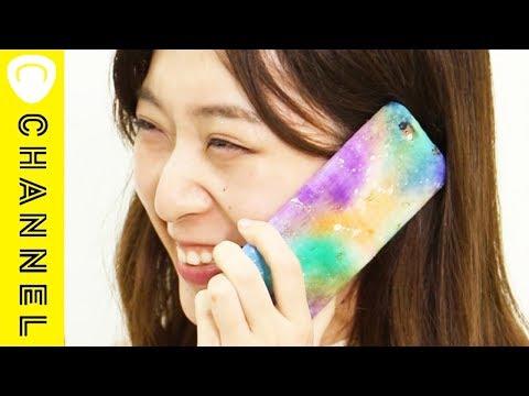 ふわふわ別世界・・・ぼかして作るギャラクシーなiPhoneケース