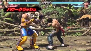 Tekken 7 — Вступительный трейлер