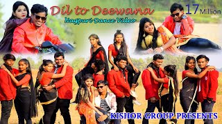 Gambar cover DIL TO DIWANA |JOY N MANISHA | KISHOR GROUP RKL | DANCE SENSATION 2019