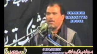 Majlis-Zakir Atta Hussain Ranghar-(Ali Akbar A.S)-P1/3