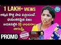 Delhi Victim Naga Lakshmi Exclusive Interview - Promo || Crime Victims With Muralidhar #3