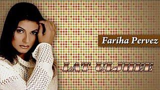 """""""Lat Uljhee""""   Fariha Pervez   Cover Song"""