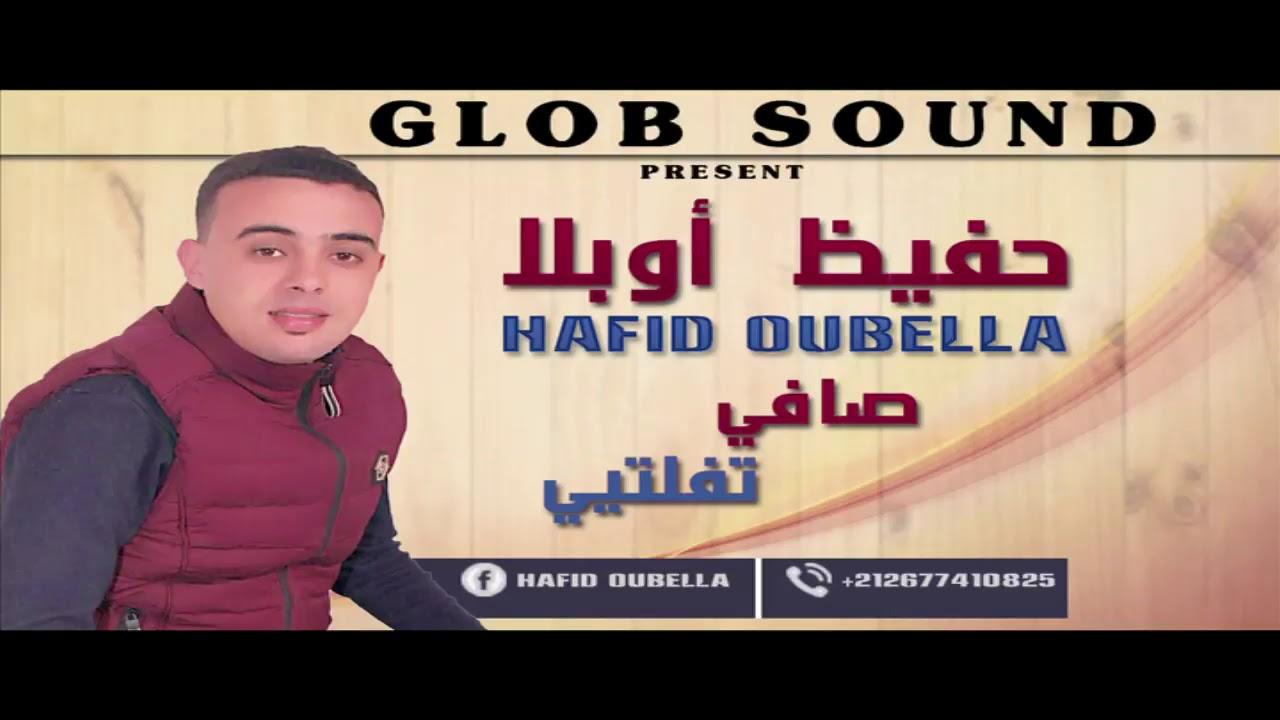 Hafid Harouri