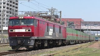 【JR貨物】57レ 福山レールエクスプレス EH500-50