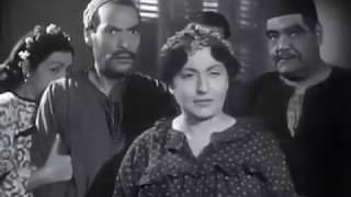 فيلم ريا وسكينا انور وجدى Mp3