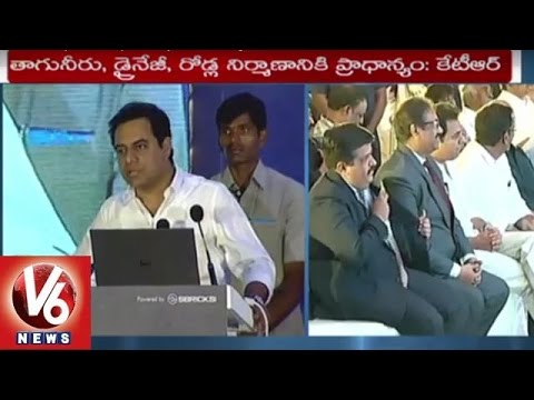 IT Miniter KTR Speech At Spirit Of Hyderabad Program | GHMC Elections | V6 News