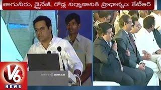 IT Miniter KTR Speech At Spirit Of Hyderabad Program   GHMC Elections   V6 News
