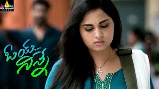 Oye Ninne Movie Trailer | Latest Telugu Trailers | Bharath Margani, Srushti | Sri Balaji Video