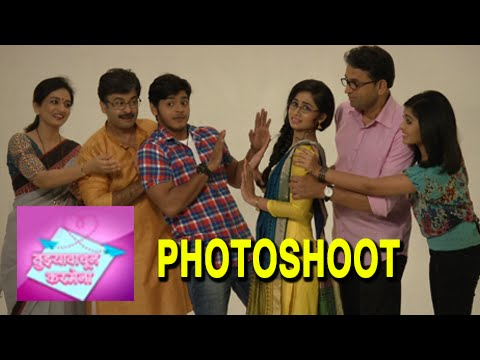 Tujhya Vachun Karmena   Cast Photoshoot   New Marathi Serial   Colors Marathi
