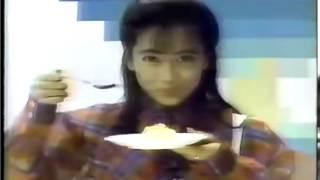 1987年CM ロッテ 雪見だいふく ドライフルーツ載せ 中山美穂.