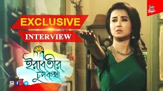ইরাবতীর চুপকথা | Exclusive Interview | Monami Ghosh | Star Jalsha  Irabotir Chup kotha