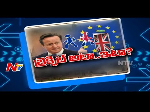 Will United Kingdom Withdraw From European Union?| Referendum In Britain This Thursday | NTV