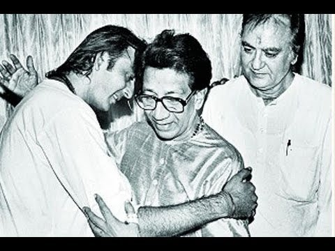 Image result for balasaheb with sanjay dutt