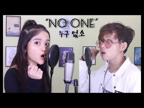 LEE HI - '누구 없소 (NO ONE) Feat. B.I Of IKON' COVER By NADAFID & ALPHIANDI