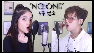 [COVER] LEE HI - '누구 없소 (NO ONE) Feat. B.I of iKON' by NADAFID & ALPHIANDI