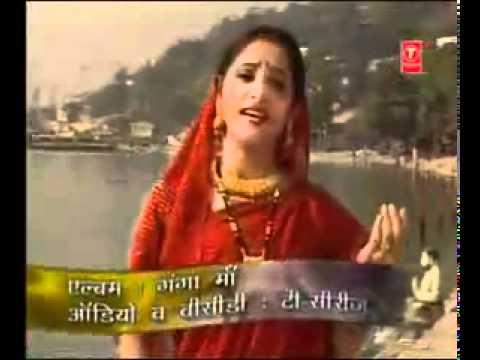 Ganga maiya main jab tak ye pani rahe flv   YouTube