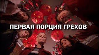 """КиноГрехи и ляпы сериала """"Однажды в сказке"""""""