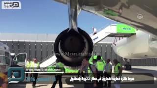 مصر العربية   هبوط طائرة قطرية اضطراريًا في مطار أتاتورك بإسطنبول